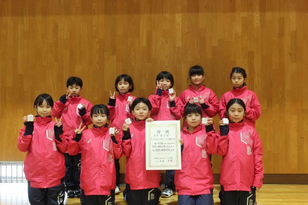 菊川学童バレーボールクラブ